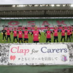 2020 J1リーグ第3節 セレッソ大阪 vs 清水エスパルス