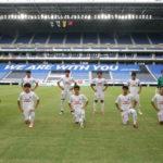 2020 J3リーグ第2節 ガンバ大阪U23 vs セレッソ大阪U23 (AWAY)