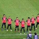 2020 J1リーグ第9節 セレッソ大阪 vs FC東京