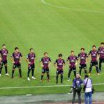 2020JリーグYBCルヴァンカップ 準々決勝 セレッソ大阪 vs 柏レイソル