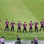 2020 J1リーグ第17節 セレッソ大阪 vs 鹿島アントラーズ