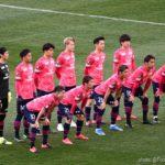 2021J1リーグ第1節 セレッソ大阪 vs 柏レイソル(開幕戦)