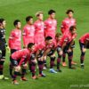 2021J1リーグ第7節 セレッソ大阪 vs サガン鳥栖