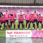 2021J1リーグ第12節 セレッソ大阪vsガンバ大阪