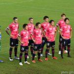 第101回 天皇杯ラウンド16 セレッソ大阪vsサガン鳥栖