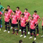 2021Jリーグ第28節 セレッソ大阪vsコンサドーレ札幌